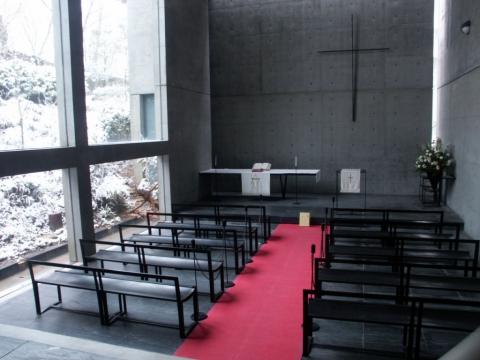 Chapelle de Rokko, Tadao Ando