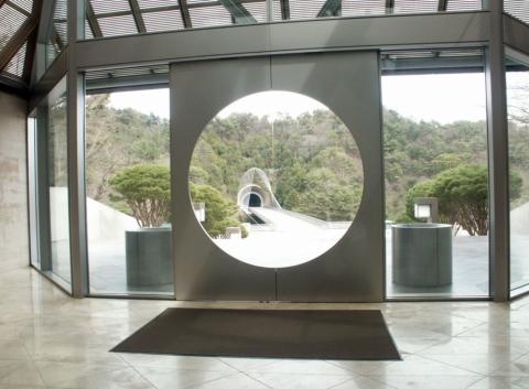 Miho Museum, I. M. Pei