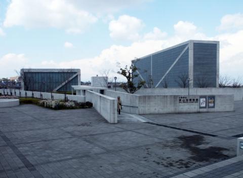Sayamaike Historical Museum, Tadao Ando