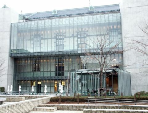 The Library of Children's Literature, Tadao Ando