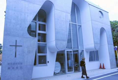 Eglise Harajuku, Ciel Rouge Création