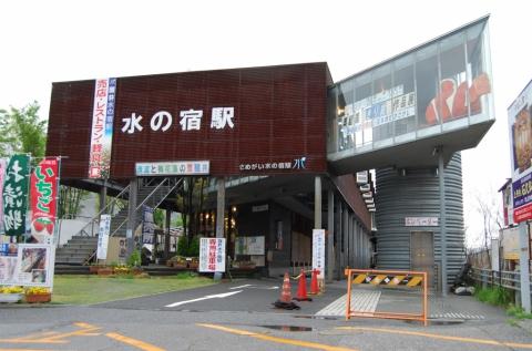 Slowtecture S, Shuhei Endo