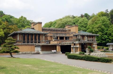 Village Meiji