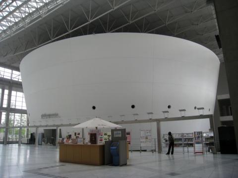 B-con Plaza Philharmonia Hall,  Yasutaka Yamazaki