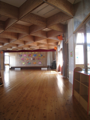 Ecole maternelle de Yatsushiro, MIKAN
