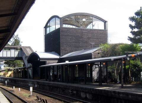 Yufuin Station,  Arata Isozaki