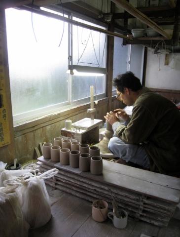 Atelier Kutaniyaki