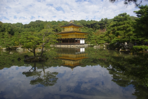 Kinkakuji (Temple d'or)