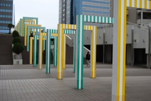 """Installation """"25 porticos, the color and its reflections"""", Daniel Buren"""