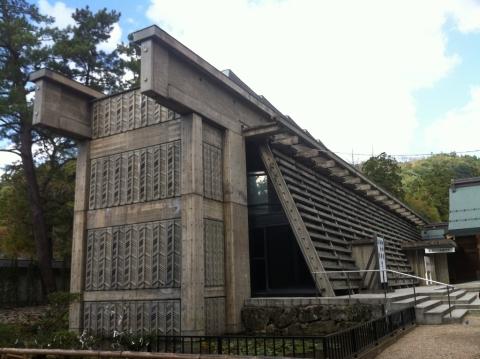 Administrative Building of Izumo Shrine, Kiyonori Kikutake