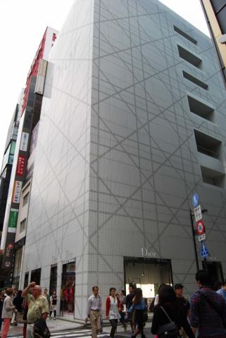Dior, Kazuyo Sejima