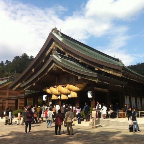 Sanctuaire d'Izumo