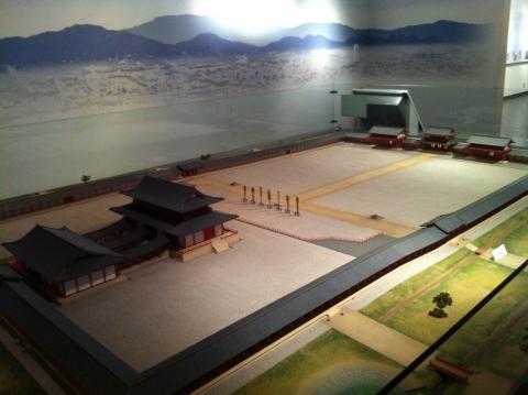 Vestige de Heijokyo