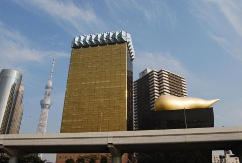 Asahi Beer, Philippe Starck