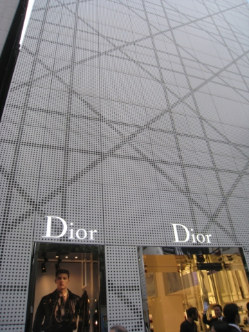 Dior Ginza, Kumiko Inui
