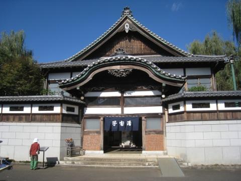 Edo -Tokyo Open Air Architectural Museum