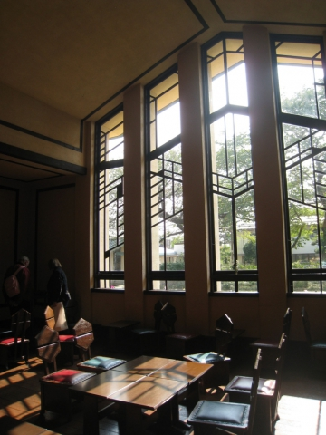 Jiyugakuen, Franck Lloyd Wright