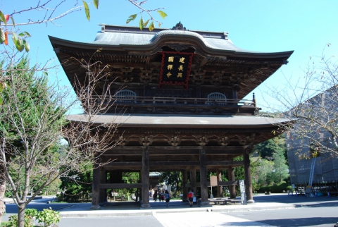 Kenchouji