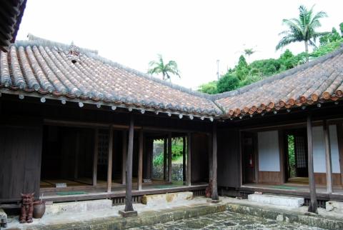 Maison Nakamura
