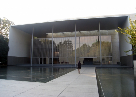 Tokyo National Museum The Horyuji Treasures, Yoshio Taniguchi