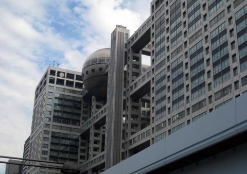 Fuji télévision, Kenzo Tange