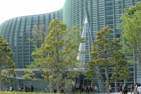 National Gallery, Kisho Kurokawa