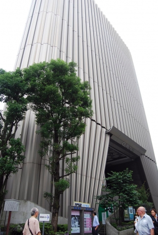 National Showa mémorial museum, Kiyonori Kikutake