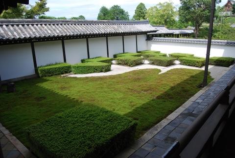 Tofukuji Hojo garden, Mirei Shigemori