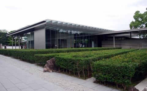 Musée Houshukan, Akira Kuryu