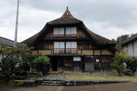 Musée Chido Kan