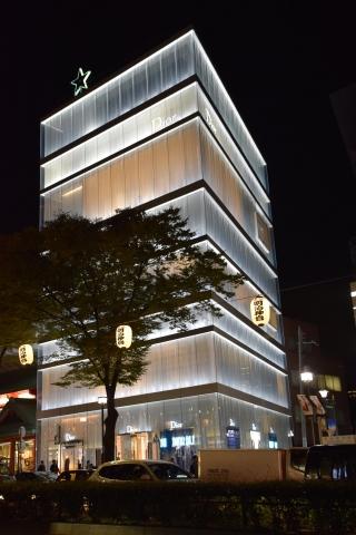 Cartier, Kazuyo Sejima