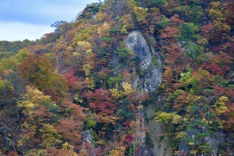 Vallée de Naruko