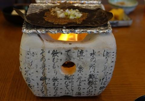 A Takayama