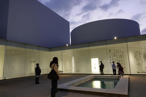 Musée d'art contemporain du XXIe siècle de Kanazawa