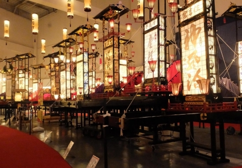 Wajima Kiriko Museum
