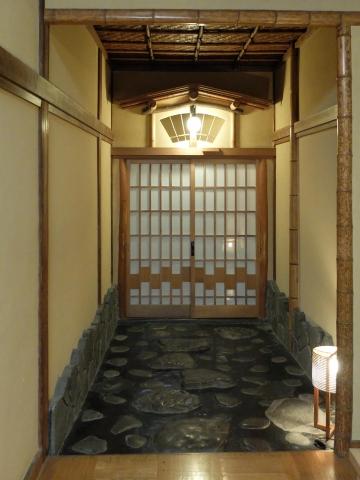 Ryokan à Yugawara