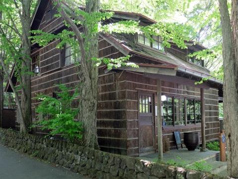 Maison Takeshima Arishima