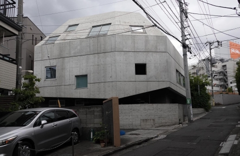Maison Jingumae