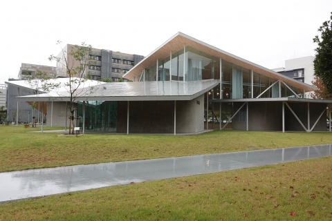 Junko Fukutake Hall