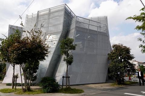 Nakamachi Terrasse