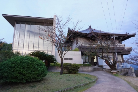 Onomichi City Museum of Art