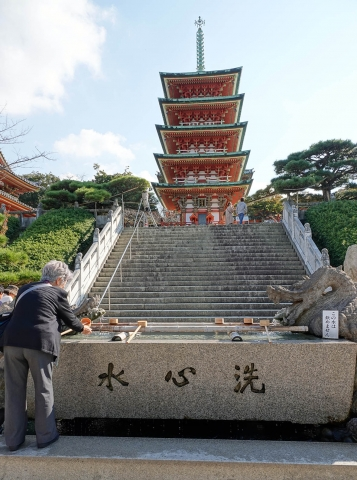 Temple et musée de Kosanji 1
